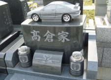 神奈川県厚木市の霊園 神奈川県厚木市の霊園